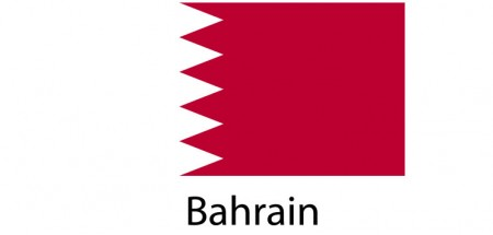 Bahrain Flag sticker die-cut decals
