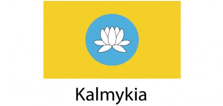 Kalmykia Flag sticker die-cut decals