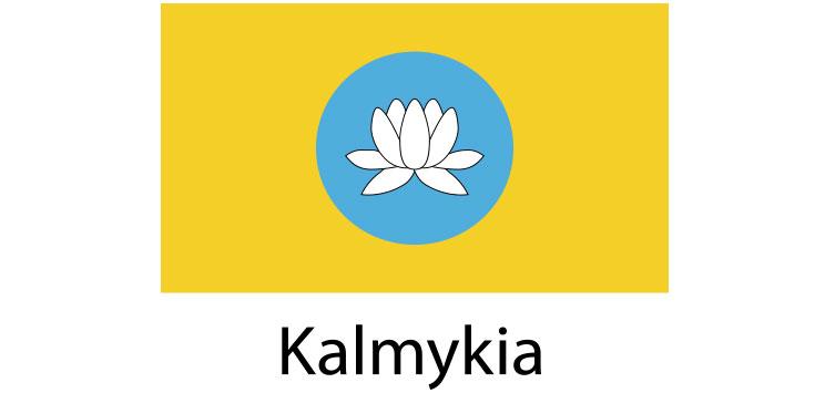 Kalmykia Flag sticker die-cut decals