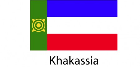 Khakassia  Flag sticker die-cut decals