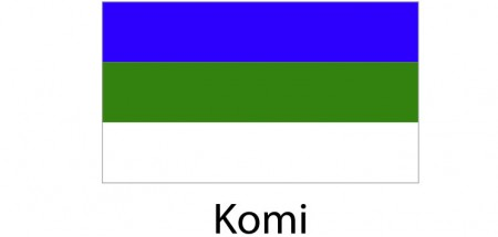 Komi Flag sticker die-cut decals