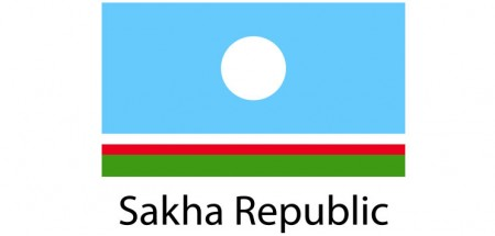 Sakha Republic Flag sticker die-cut decals