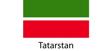 Tatarstan Flag sticker die-cut decals